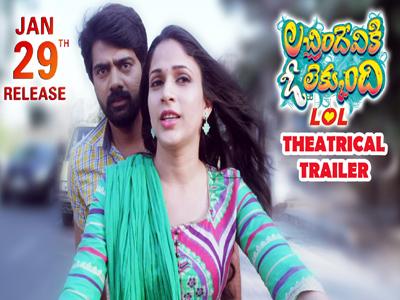 Lachimdeviki O Lekkundi (LOL) Theatrical Trailer _ Lavanya Tripathi _ Naveen Chandra – Gulte_com