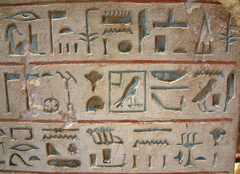 Algargos arte e historia 03 egipto indice de los for Articulos sobre arquitectura