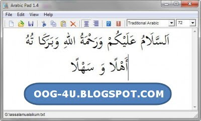 Download Arabic Pad 1.4 Menulis Arab