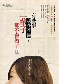 jun6's reading