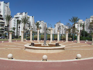 Sundial - Rishon Lezion