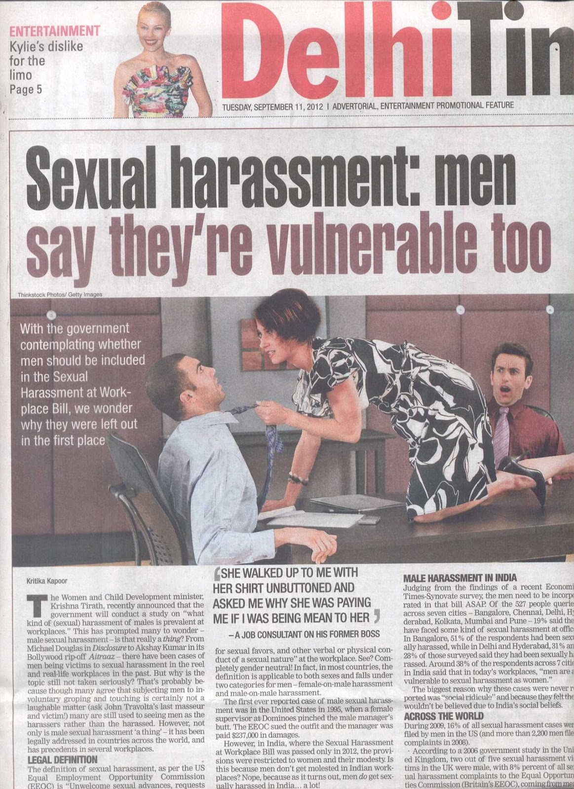 Sex harrassment in workplace articles