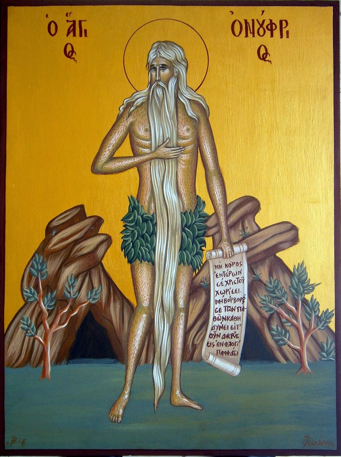 Αποτέλεσμα εικόνας για αγιος ονουφριος