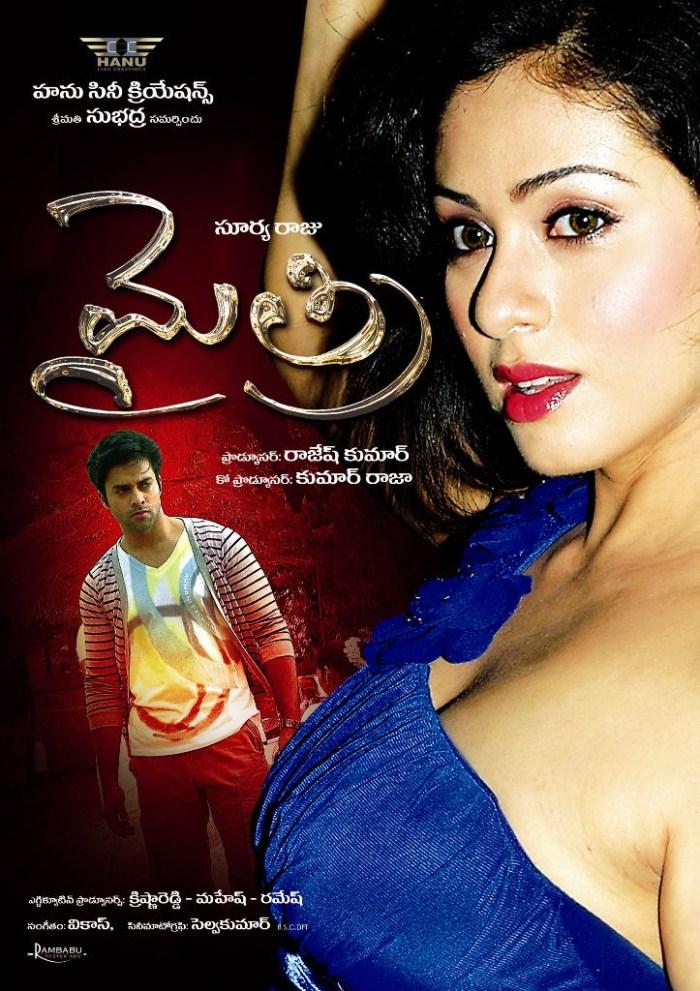 Navdeep & Sada - Mythri Movie Hot Wallpapers & Posters ...