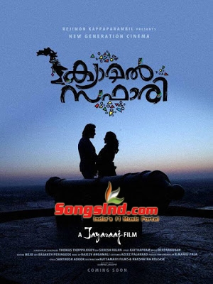 Camel Safari (2013) Malayalam Mp3 Songs Free Download