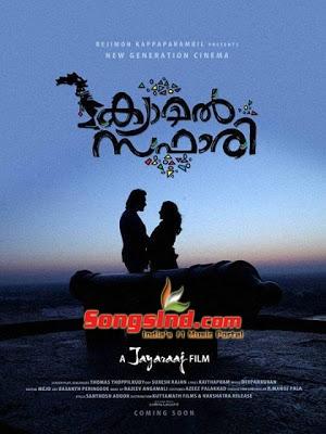 Camel Safari (2013) Malayalam Mp3 Songs Free Download