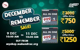 DECEMBER TO REMEMBER SALE!