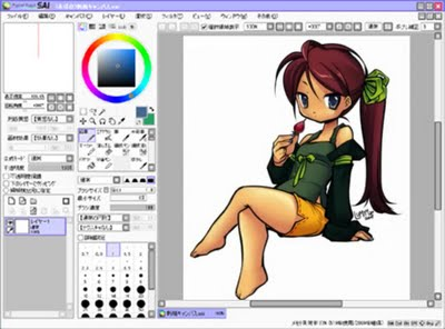 paint tool sai full download