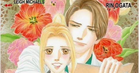 Harlequin Manga En Franais Dokushin Saigo No Project The Husband