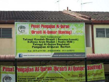 PUSAT QIRAATI TAMAN SRI PUTRA  Jalan Semilang 3 , Tmn Sri Putra. (Dekat Bus Stand)