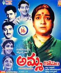 Watch takkari movie online