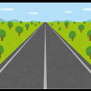 道路のイラスト