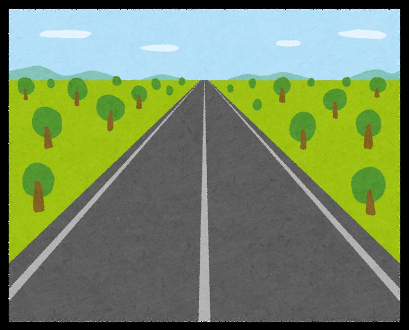 遠くまで一色線に進む道路の ... : 年賀状 2015 絵 : 年賀状
