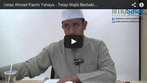 Ustaz Ahmad Fazrin Yahaya – Tetap Wajib Berbakti kepada Ibu Bapa Walau Berlainan Agama