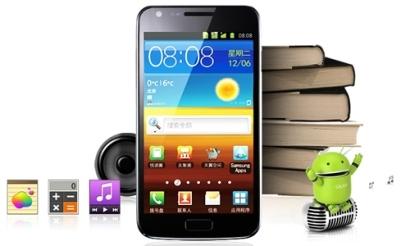 Samsung I929 Galaxy S II Duos Spesifikasi Harga