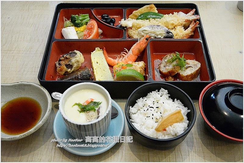 大八日本料理