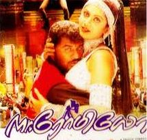 Watch Mr. Romeo (1996) Tamil Movie Online