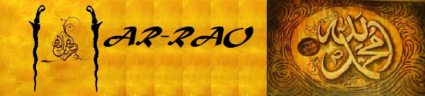 Ar-Rao
