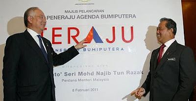 Dewan Perdagangan Islam (Malaysia) Terengganu (DPIMT) dan Dewan Perniagaan  Melayu (Malaysia) Terengganu (DPMMT) menyokong penuh penubuhan Unit  Peneraju ... a2d5dffc71