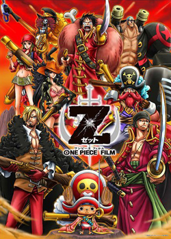 One Piece Film Z 2012 poster