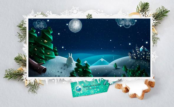 Tarjetas para Navidad 2011