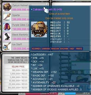 Zakum trading system