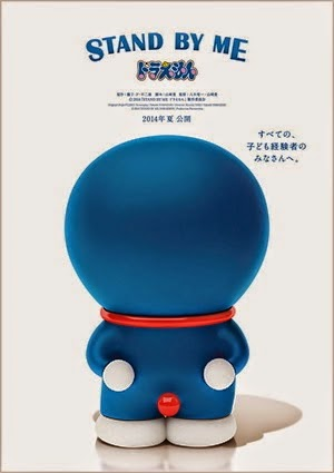 Doraemon 'Stand By Me'