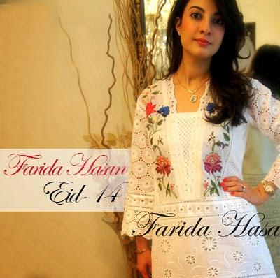 Farida Hasan Eid Dress Collection 2014 | Fancy Formal Dresses