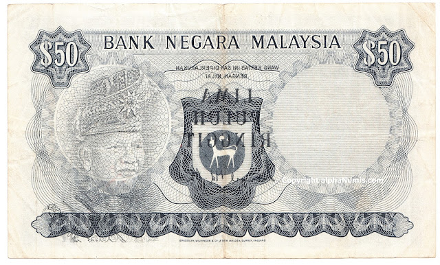 Fig 1: Ink transfer to the reverse of the 50 Ringgit banknote