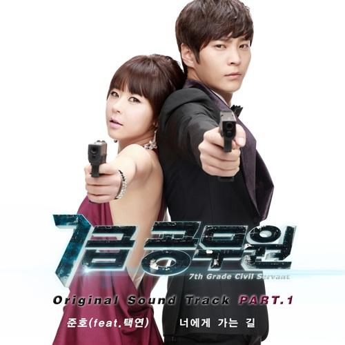 фильм про любовь корейский
