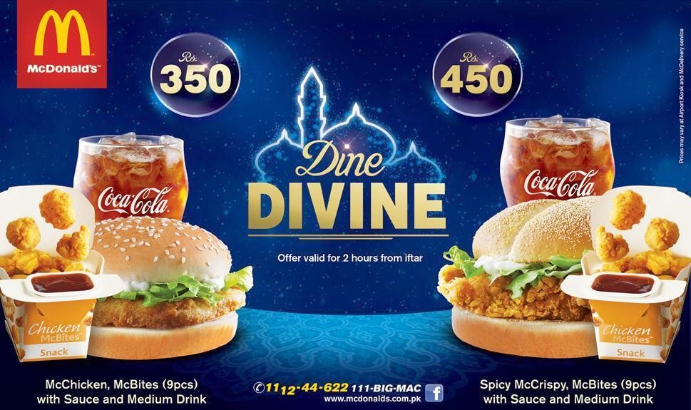 McDonald's | Iftar Deals | Ramadan Offers in Pakistan