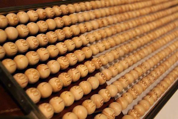 tablas alambres sorteo de Navidad - Premio Gordo - Donde comprar loteria de Navidad
