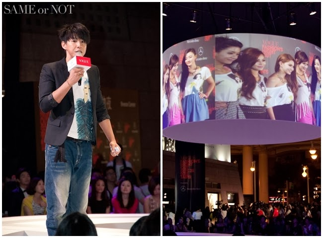 Vogue FNO Taipei活動主持人Dennis / 昆凌領軍微風女孩出席