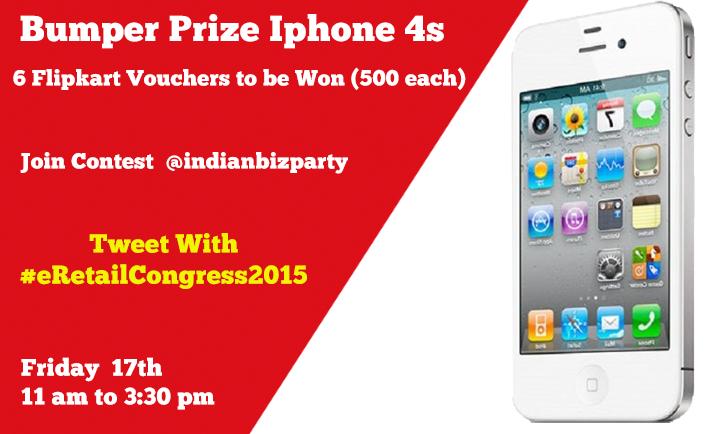 win iphone 4s contest