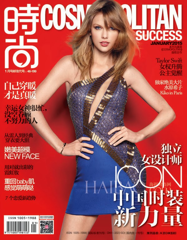 Ben-Liu-Cosmopolitan-China-Taylor-Swift
