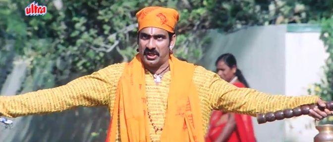Watch Online Hollywood Movie Vikramarkudu (2006) In Hindi Dubbed On Putlocker