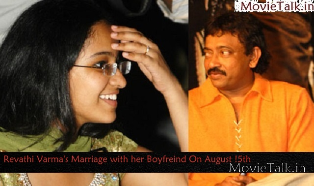 RGV's daughter Revathi Varma marriage on August 15th