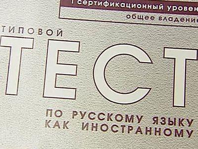 Ответы@Mail.Ru: чем отличается патент и разрешение на работу?