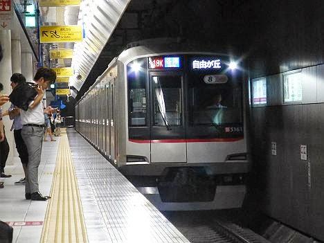 東急東横線 各停 自由が丘行き 5050系