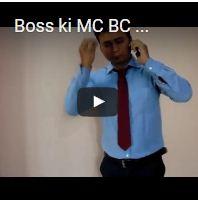 Boss ki kar dali MC BC