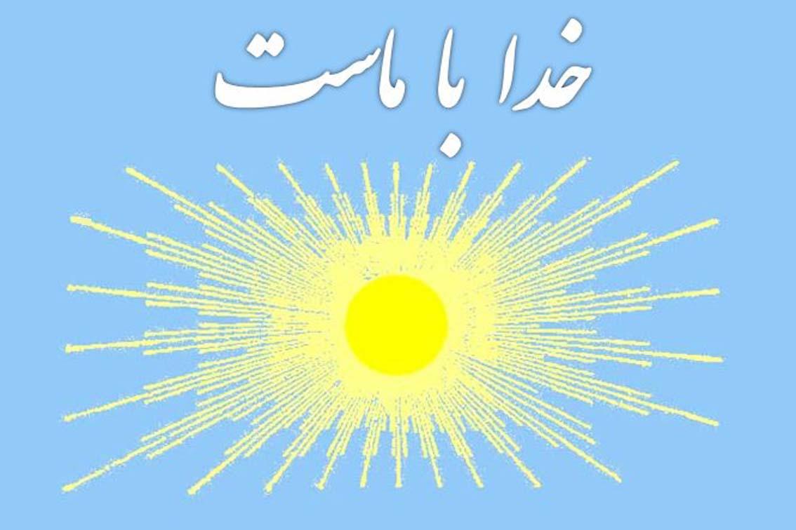 پرچم باهماد آزادگان
