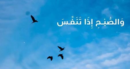 اخبار الطقس فى مصر من اليوم الجمعة 25-9-2015 وحتى 27-9-2015 خلال أيام عيد الأضحي المبارك على كافة المحافظات , درجات الحرارة المتوقعة من هيئة الالرصاد الجوية