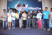 Romeo Movie Audio launch Photos gallery-thumbnail-4