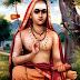 Shankaracharya Jayanti 2015