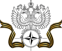 Russia NATO Global Security Interests