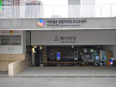 Haechi Madang at Gwanghwamun Square Seoul