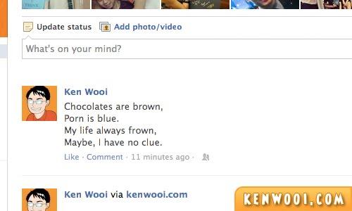 facebook emo quote
