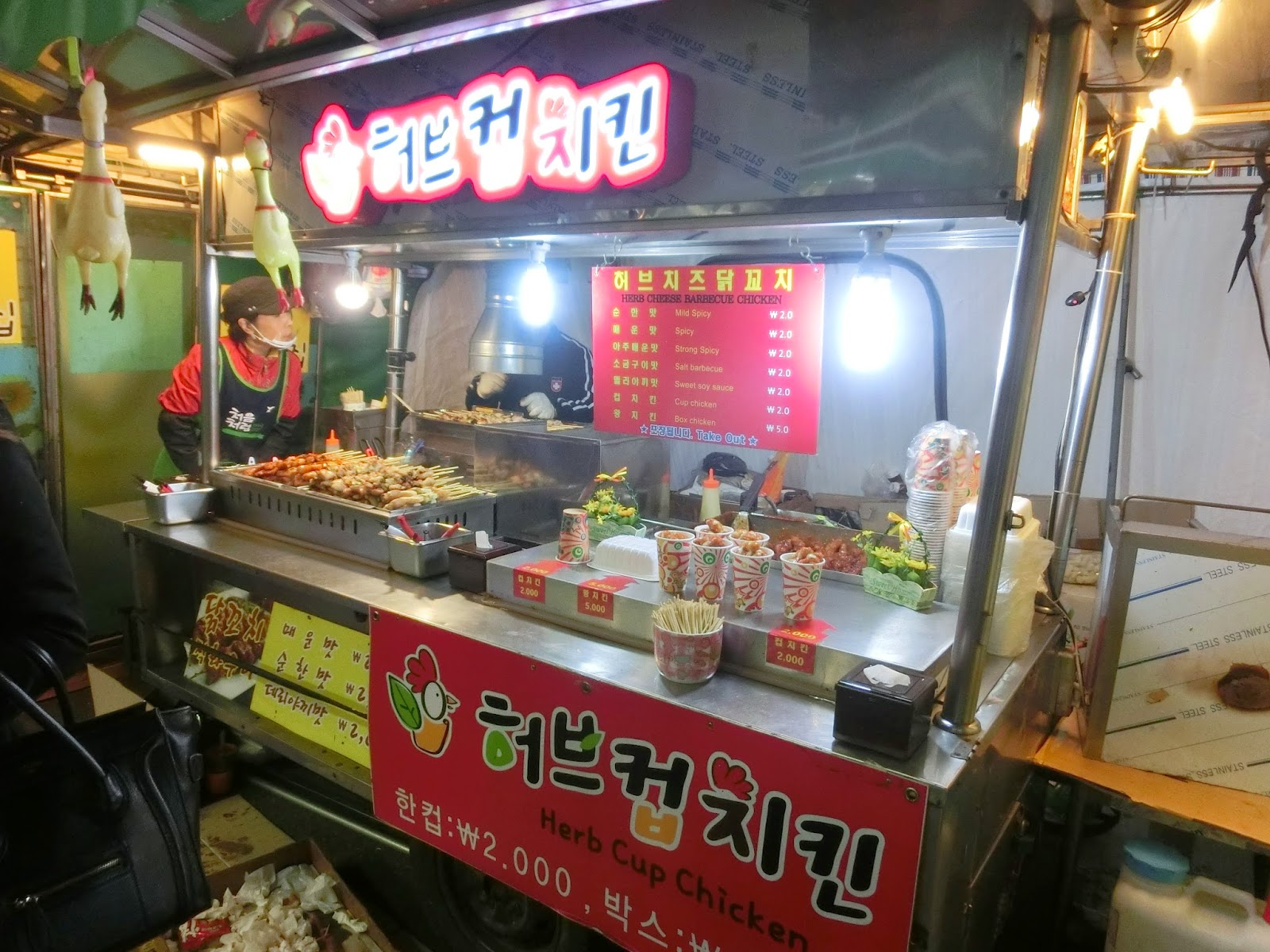 Korea-roadside-food-store