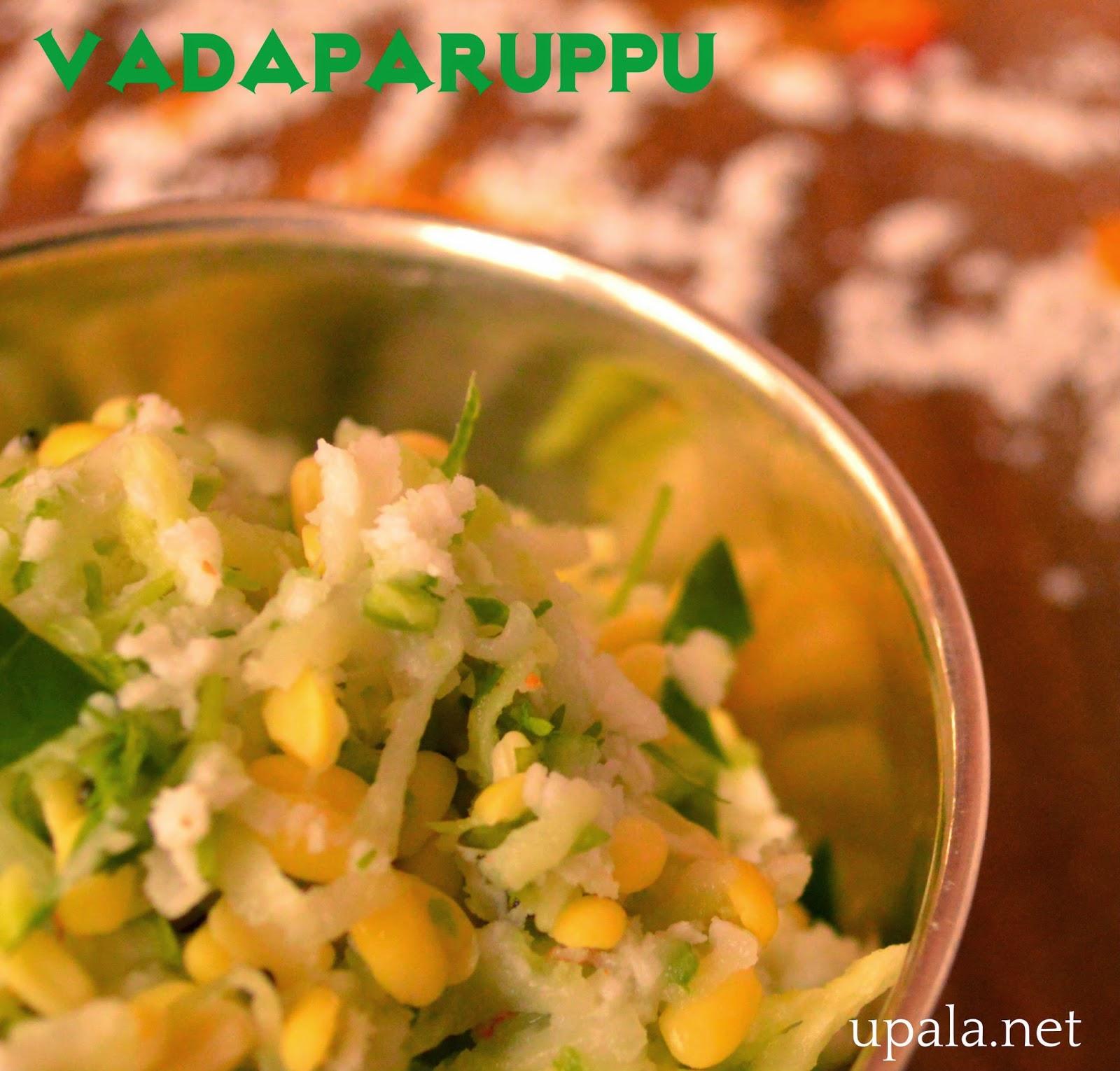 Vada paruppu/Moong dal Salad/Kosambari