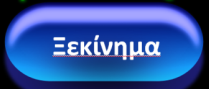 http://www.topinternetlist.eu/